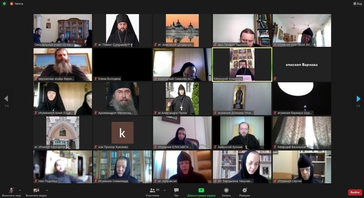 Настоятель Свято-Пантелеимонова мужского монастыря игумен Пимен принял участие в XXIX Международных образовательных чтениях